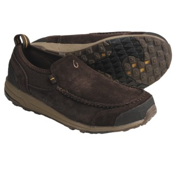 OluKai Kama Hele Shoes - Recycled Materials (For Men) in Dark Java