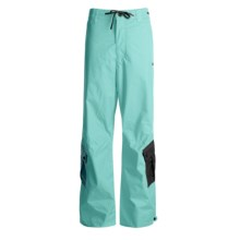 Orage Belmont Shell Ski Pants (For Men) in Glacier/North Green - Closeouts