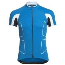 Orbea Fitness Cycling Jersey - Zip Neck, Short Sleeve (For Men) in Blue - Closeouts