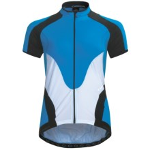 Orbea Pro Cycling Jersey - UPF 50+, Short Sleeve (For Women) in Blue - Closeouts