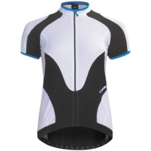 Orbea Pro Cycling Jersey - UPF 50+, Short Sleeve (For Women) in White - Closeouts