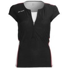 Orca 226 Support Top - UPF 50+, Zip Neck, Short Sleeve in Black/White - Closeouts