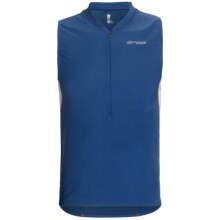 Orca 226 Tri Singlet (For Men) in Asst - Closeouts