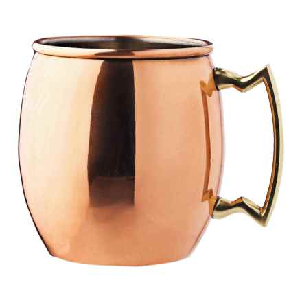 Original Moscow Mule Mug - Copper, 16 fl.oz. in Copper - Overstock