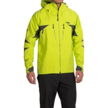 Outdoor Research Maximus Gore-Tex® Jacket - Waterproof (For Men) in Lemongrass/Charcoal - Closeouts