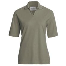 Outer Banks Active Pinpoint Pique Polo Shirt - Stretch Cotton, Short Sleeve (For Women) in Moss/Midnight Navy/Natural - Closeouts
