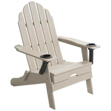 Panama Jack Folding Fishing Adirondack Chair with Cup and Rod Holders in Tan - Closeouts