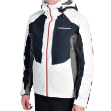Peak Performance Ridge Ski Jacket - Waterproof, Insulated (For Men) in Offwhite - Closeouts