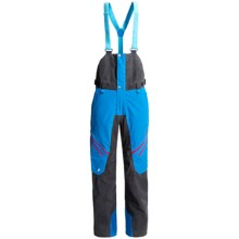Peak Performance Sugarhill Ski Pants - Waterproof, Insulated (For Women) in Mosaic Blue - Closeouts