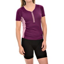 Pearl Izumi Canyon Cycling Jersey - Zip Neck, Short Sleeve (For Women) in Dark Purple - Closeouts