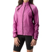 Pearl Izumi ELITE Barrier Cycling Jacket - Convertible (For Women) in Meadow Mauve/Dark Purple - Closeouts