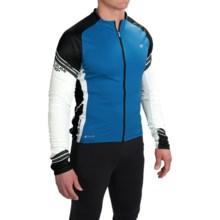 Pearl Izumi ELITE Cycling Jersey - Full Zip, Long Sleeve (For Men) in Mykonos Blue/Black - Closeouts