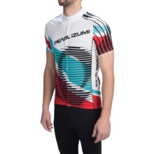 Pearl Izumi ELITE LTD Cycling Jersey - Full Zip, Short Sleeve (For Men) in Elite Tm/Blue Atoll - Closeouts