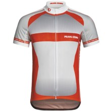 Pearl Izumi Elite LTD Cycling Jersey - Full Zip, Short Sleeve (For Men) in Resonance White - Closeouts
