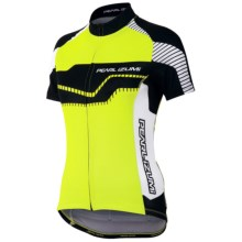 Pearl Izumi ELITE LTD Cycling Jersey - UPF 40+, Full Zip, Short Sleeve (For Women) in Build Screaming Yellow - Closeouts