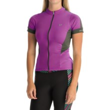 Pearl Izumi ELITE Pursuit Cycling Jersey - UPF 50+, Short Sleeve (For Women) in Purple Wine - Closeouts