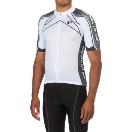 Pearl Izumi ELITE Pursuit LTD Cycling Jersey - Full Zip, Short Sleeve (For Men) in Vaporize White - Closeouts