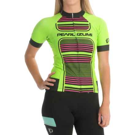 Pearl Izumi ELITE Pursuit LTD Cycling Jersey - Full Zip, Short Sleeve (For Women) in Screaming Green Stripe - Closeouts