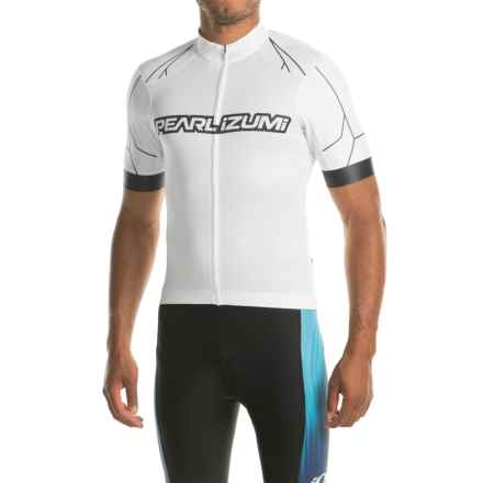 Pearl Izumi ELITE Pursuit Summer Cycling Jersey - Short Sleeve (For Men) in White / Smoked Pearl Rush - Closeouts