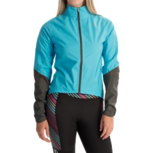 Pearl Izumi ELITE WxB Cycling Jacket - Waterproof (For Women) in Blue Atoll - Closeouts