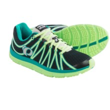 Pearl Izumi E:Motion Road M2 v2 Running Shoes (For Women) in Sunny Lime/Paradise Green - Closeouts