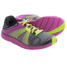 Pearl Izumi E:Motion Road N1 Running Shoes (For Women) in Grey/Purple - Closeouts