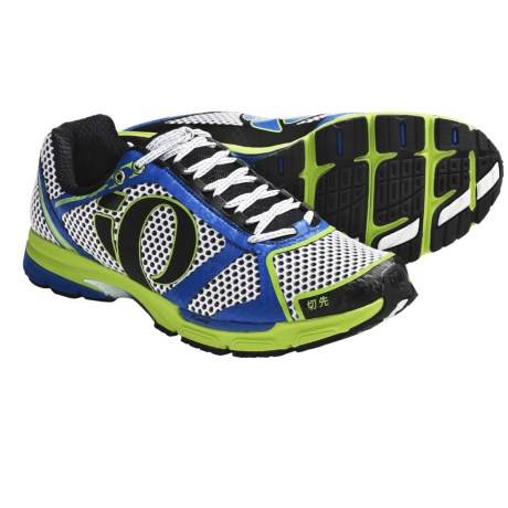 Pearl Izumi Kissaki Running Shoes (For Men) in True Blue/Lime