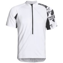 Pearl Izumi Launch Cycling Jersey - Zip Neck, Short Sleeve (For Men) in White/Black - Closeouts