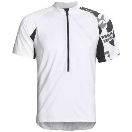 Pearl Izumi Launch Cycling Jersey - Zip Neck, Short Sleeve (For Men) in White/Black