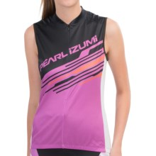 Pearl Izumi Limited Edition Cycling Jersey - Sleeveless (For Women) in Cross Line Meadow Mauve - Closeouts