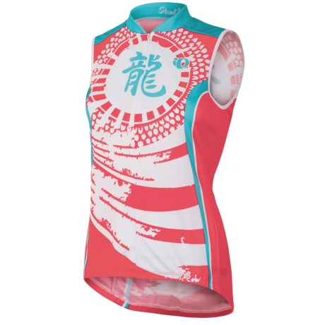 Pearl Izumi Limited Edition Cycling Jersey - Sleeveless (For Women) in Paradise Pink Dragon