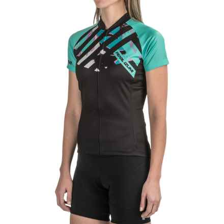 Pearl Izumi LTD Mountain Bike Jersey - Full Zip, Short Sleeve (For Women) in Stripe Viridian Green - Closeouts