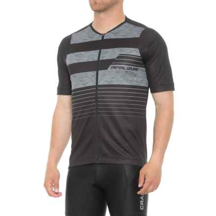 Pearl Izumi MTB LTD Cycling Jersey - Full Zip, Short Sleeve (For Men) in Black/Smoked Pearl Stripe - Closeouts