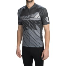 Pearl Izumi MTB LTD Cycling Jersey - Full Zip, Short Sleeve (For Men) in Fracture Shadow Grey - Closeouts
