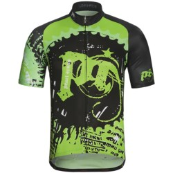 Pearl Izumi P.R.O. LTD Cycling Jersey - UPF 40+, Short Sleeve (For Men) in Sustain White