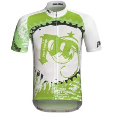 Pearl Izumi P.R.O. LTD Cycling Jersey - UPF 40+, Short Sleeve (For Men) in Sustain White - Closeouts