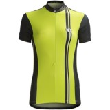 Pearl Izumi P.R.O. Speed Cycling Jersey - UPF 40+, Zip Neck, Short Sleeve (For Women)