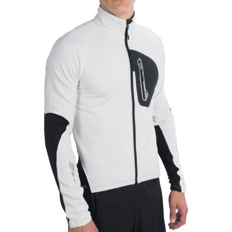 Pearl Izumi P.R.O. Thermal Cycling Jersey - UPF 50+, Full Zip, Long Sleeve (For Men) in White/Shadow Grey