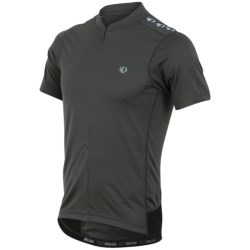 Pearl Izumi Quest Cycling Jersey - Neck Zip, Short Sleeve (For Men) in Shadow Grey/Black