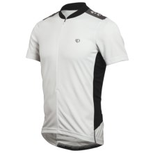 Pearl Izumi Quest Cycling Jersey - Neck Zip, Short Sleeve (For Men) in White/Black - Closeouts