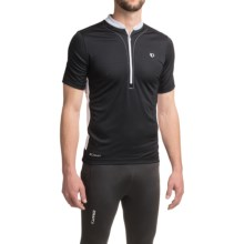 Pearl Izumi Quest Tour Cycling Jersey - Zip Neck, Short Sleeve (For Men) in Black/White - Closeouts