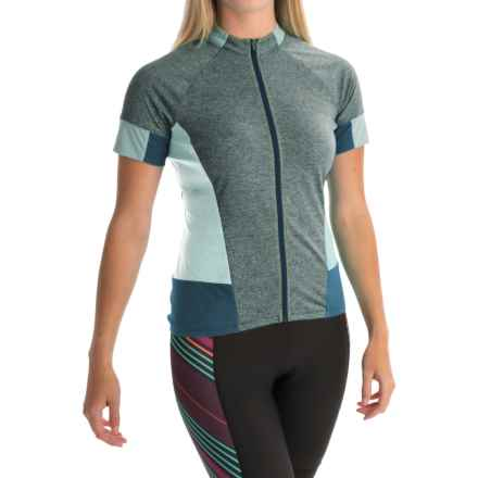 Pearl Izumi SELECT Escape Cycling Jersey - Full Zip, Short Sleeve (For Women) in Blue Steel - Closeouts