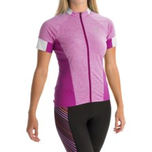 Pearl Izumi SELECT Escape Cycling Jersey - Full Zip, Short Sleeve (For Women) in Purple Wine - Closeouts
