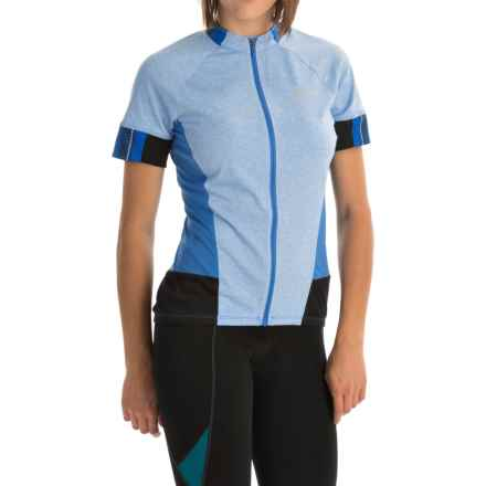 Pearl Izumi SELECT Escape Cycling Jersey - Full Zip, Short Sleeve (For Women) in Sky Blue - Closeouts