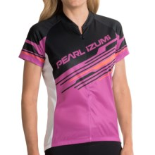 Pearl Izumi SELECT Limited Edition Cycling Jersey - Zip Neck, Short Sleeve (For Women) in Cross Line Meadow Mauve - Closeouts