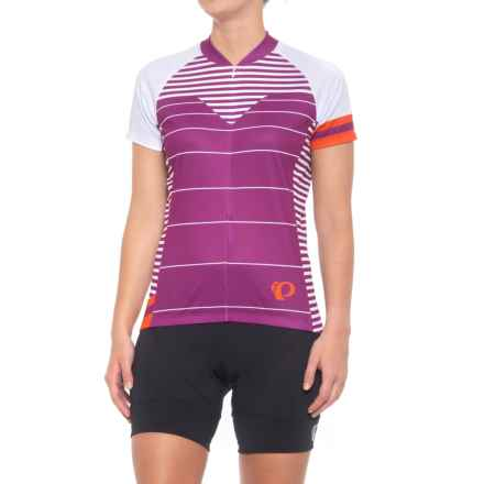 Pearl Izumi SELECT Limited Edition Cycling Jersey - Zip Neck, Short Sleeve (For Women) in Moto Purple Wine - Closeouts