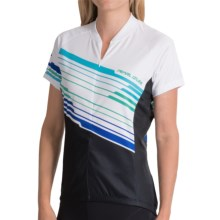 Pearl Izumi SELECT Limited Edition Cycling Jersey - Zip Neck, Short Sleeve (For Women) in Rainbow Blue - Closeouts