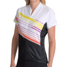 Pearl Izumi SELECT Limited Edition Cycling Jersey - Zip Neck, Short Sleeve (For Women) in Rainbow Living Coral - Closeouts