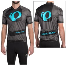 Pearl Izumi SELECT Limited Jersey - Zip Neck, Short Sleeve (For Men) in Select Ip/Blue Atoll - Closeouts