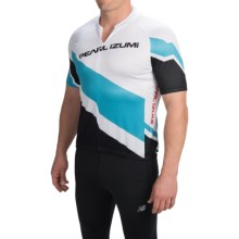 Pearl Izumi SELECT Limited Jersey - Zip Neck, Short Sleeve (For Men) in Select Tm/Blue Atoll - Closeouts